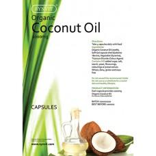 Organic Coconut Oil 1000mg Softgel Capsules